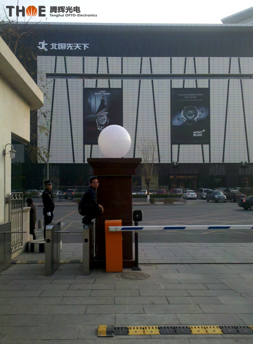 2012年法院