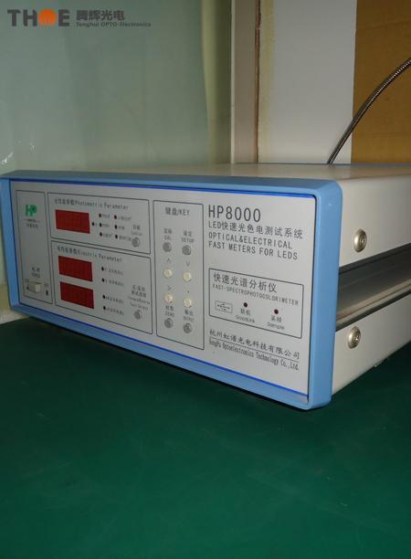 光谱分分析仪